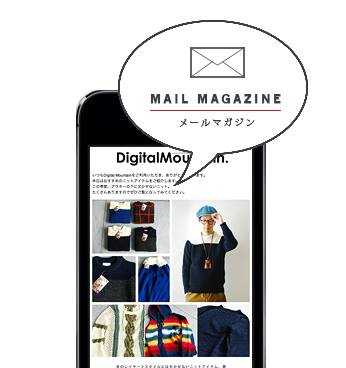 mailmagazine.jpg